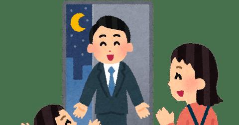kitaku_family