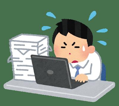 isogashii_man