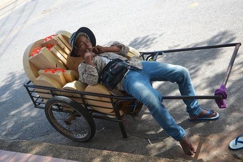 sleeping-992207_640