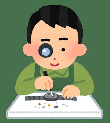 job_syuri_tokei (1)