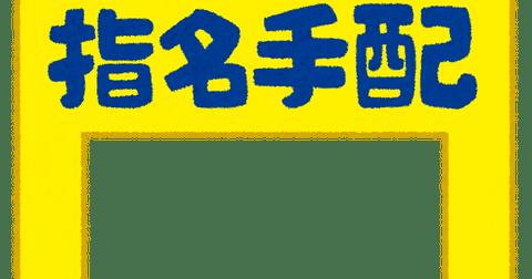 shimeitehai_frame