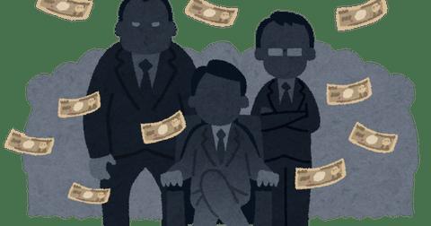 money_yami_soshiki