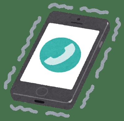 smartphone_vibration