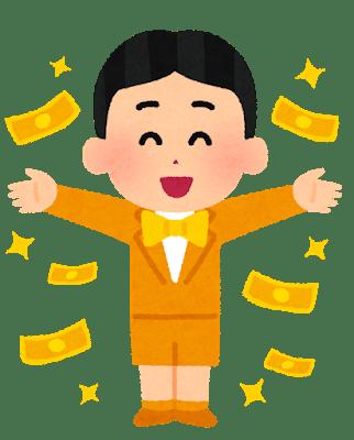 kid_job_boy_rich