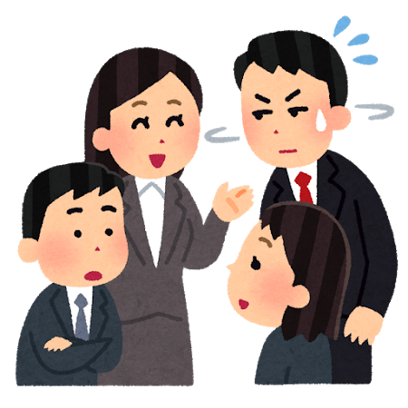 kaiwa_hairenai_businessman