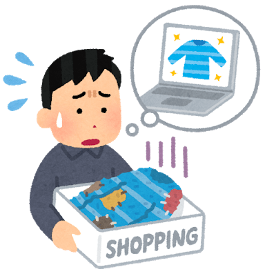 shopping_tsuuhan_trouble_man