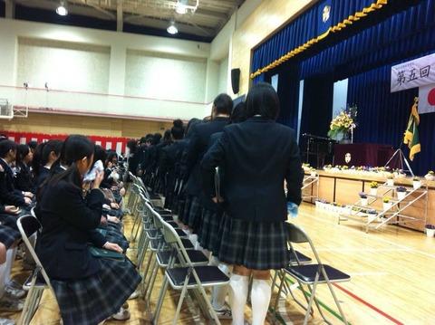 明桜卒業式