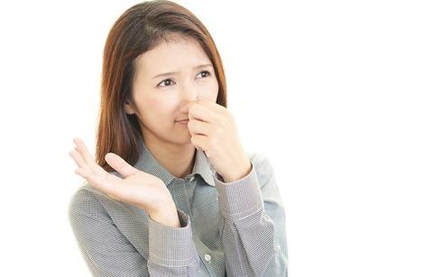 口臭対策原因女性