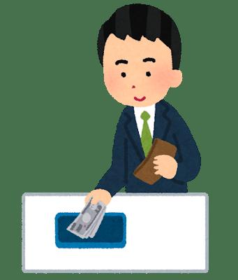 shopping_shiharai_businessman