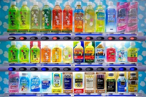 soda-2592159_640