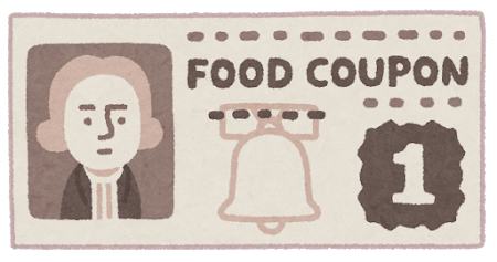 money_food_coupon_stamp