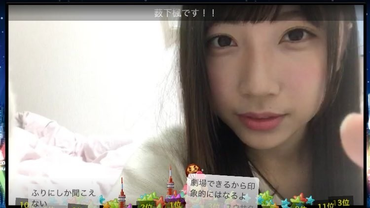 【STU】STU藪下「NMBヲタはSTUに対する厄介行為やめろ」 : AKB48の ...