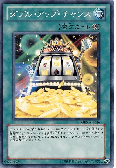 card100000522_1