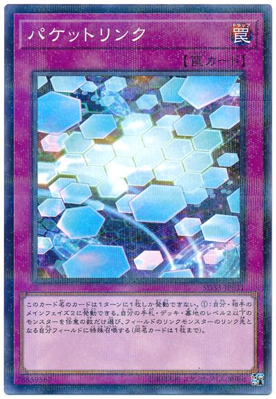 card100062889_1