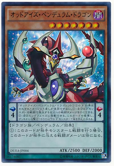 card100017633_1