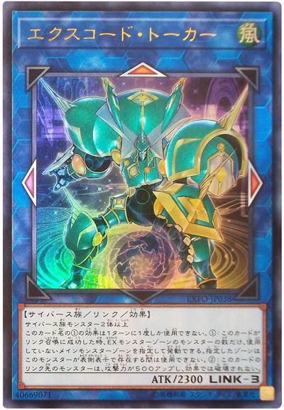 card100060300_1