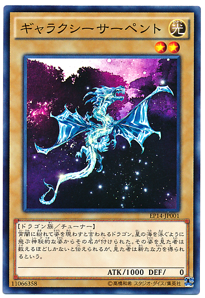 card100019450_1