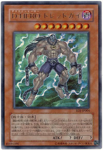 card1000110_1