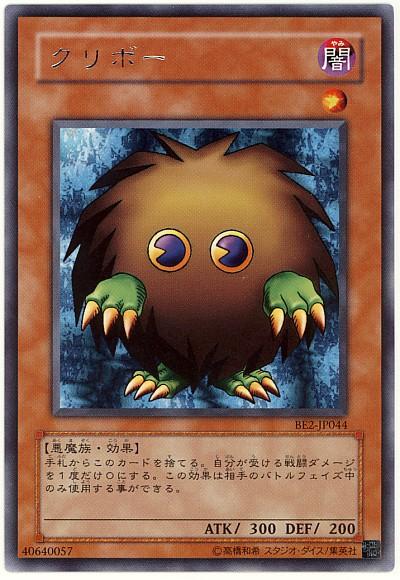card100002057_1