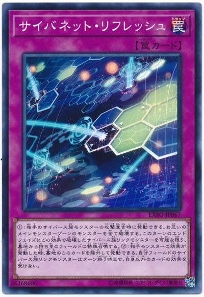 card100060567_1