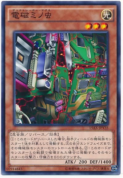 card100021084_1
