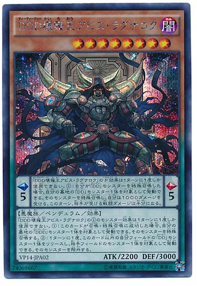 card100020369_1