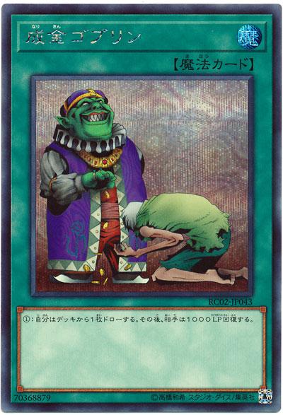card100065504_1