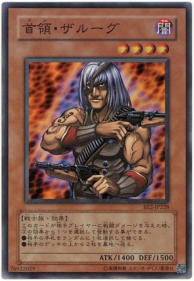 card100001116_1
