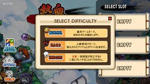 ゲーム「難易度をEASY・NORMAL・HARD・VERYHARDから選んでください」彡(゜)(゜)「…」