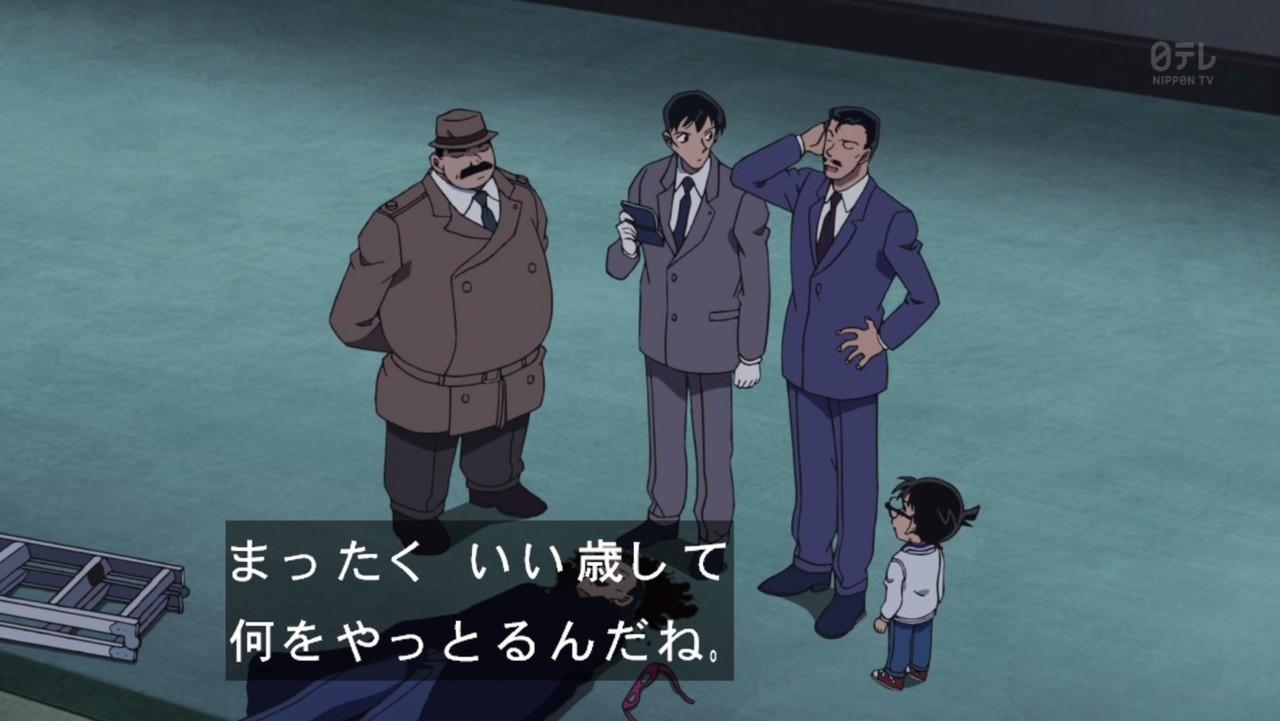 【名探偵コナン】第736話 感想 鬼ごっこしてただけで事件起こすなんてさすが : あにこ便