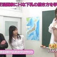 木南日菜 AV女優のスクリューパイズリがエロい画像