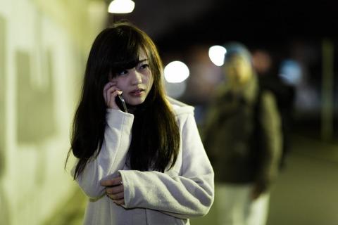 yuka160113524226_TP_V