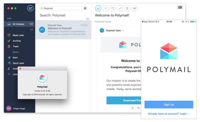 Polymail-for-OS-X-iOS