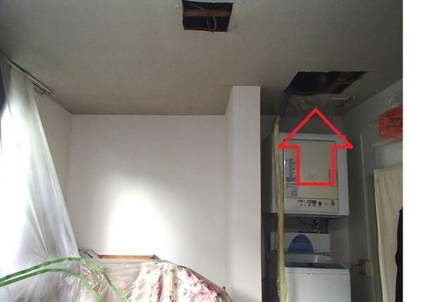 マンションの水漏れ 外部の排水管の詰まりが原因でした : 奧沢 アサクラハウス 快適エクステリア