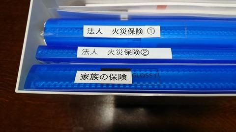 DSC_0406 - コピー