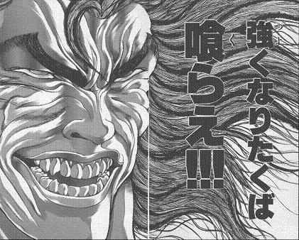 範馬勇次郎が進撃の巨人世界に行ったらどこまでやれる?