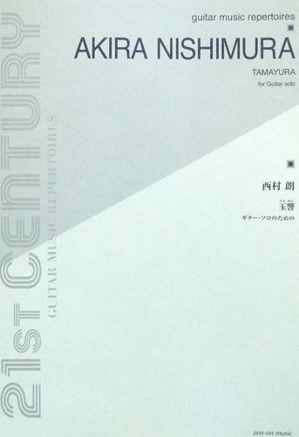 chuyaonline_58225