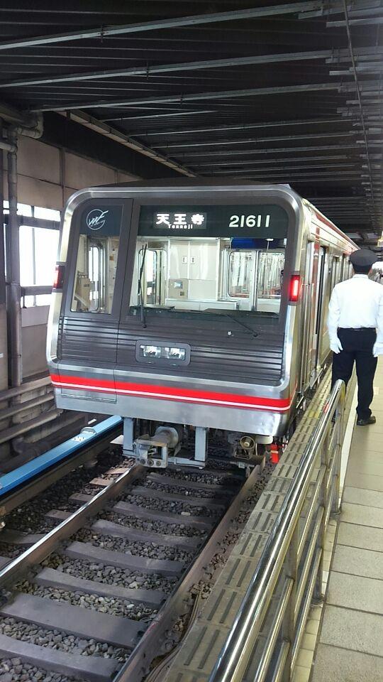 新 御堂筋 表 時刻 線 大阪 路線情報|Osaka Metro