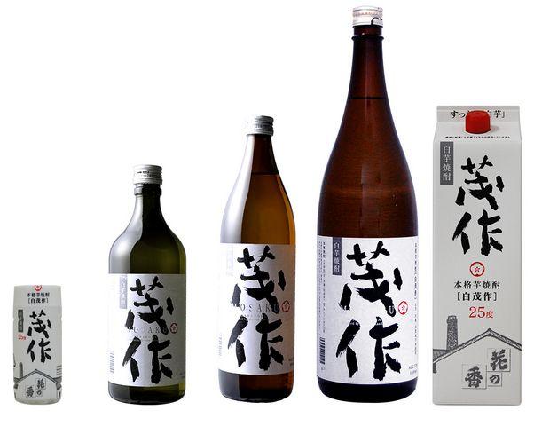 くまもんの故郷より酒蔵花の香酒造!!