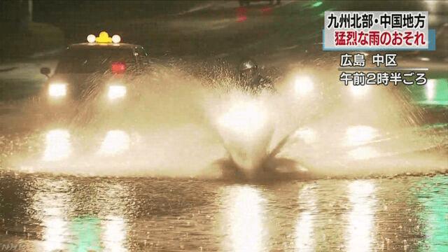 広島大雨避難勧告
