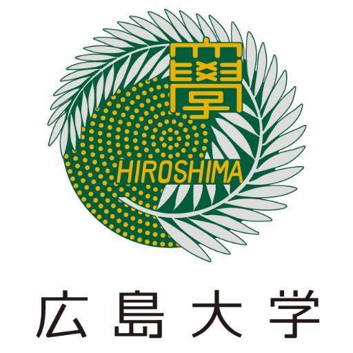 広島大学ロゴ