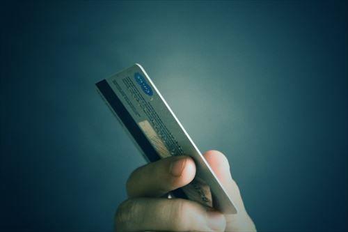 ey_finance_plastic_payment-1401524_R