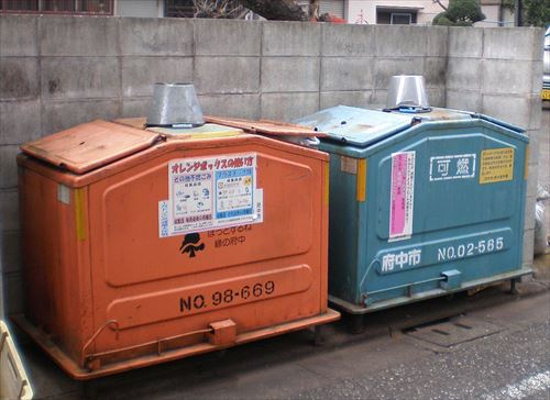 800px-Garbage_containers_at_fuchu_city_R