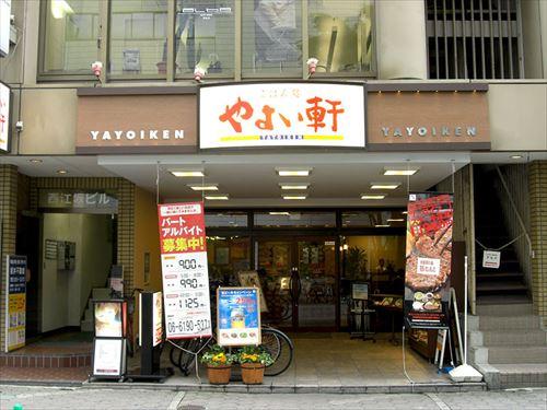 800px-Yayoiken_Esaka_R