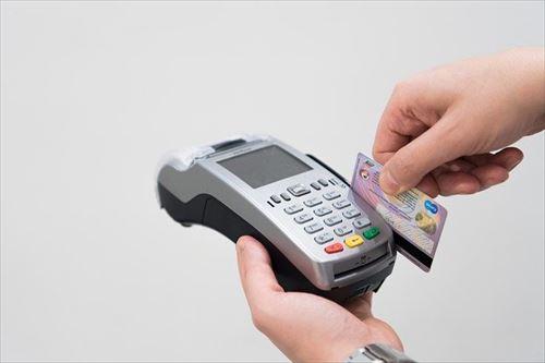 credit-card-machine-4577767_640_R