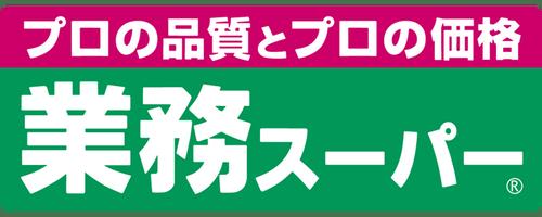 gs_contact_logo