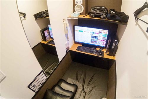 kaikatsu-club-private-room-top_R