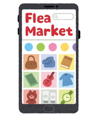 smartphone_app_fleamarket