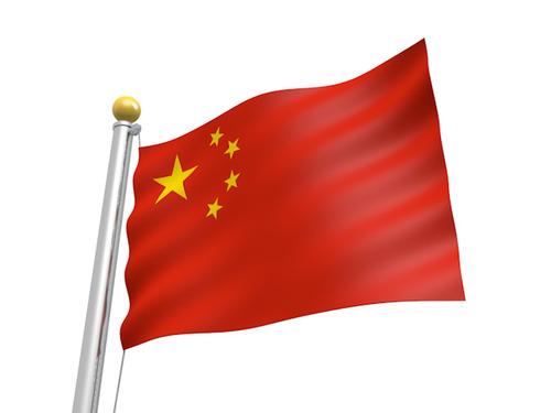 101-national-flag