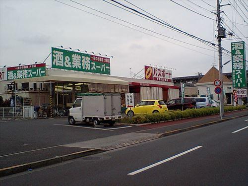 800px-業務スーパー国立弁天通り店_R